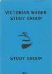 VWSG Bulletin 07
