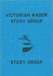 VWSG Bulletin 08